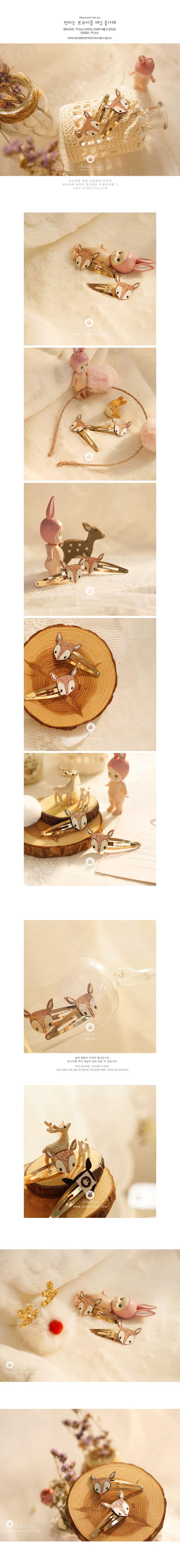ARIM CLOSET - Korean Children Fashion - #Kfashion4kids - Bling Bambi Hairpin [set of 2] - 2
