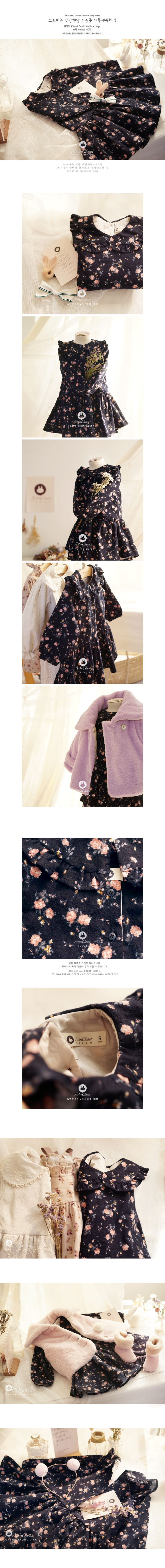 ARIM CLOSET - Korean Children Fashion - #Kfashion4kids - Dark Navy Flower Warm Dress - 2