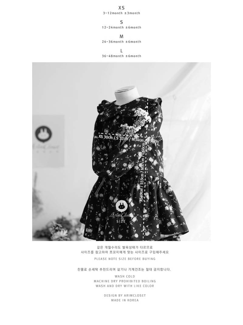 ARIM CLOSET - Korean Children Fashion - #Kfashion4kids - Dark Navy Flower Warm Dress - 3