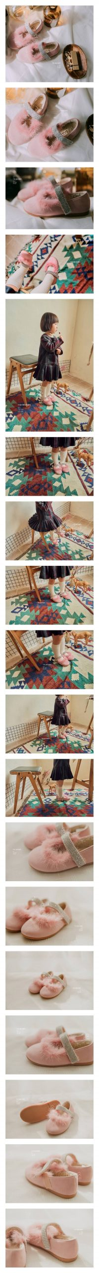 BABYZZAM - Korean Children Fashion - #Kfashion4kids - Bling Flat