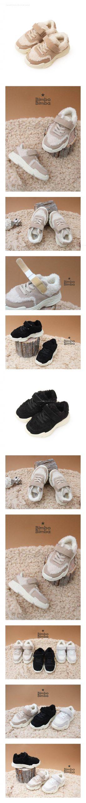 BIMBO BIMBA - Korean Children Fashion - #Kfashion4kids - Hot Sneakers