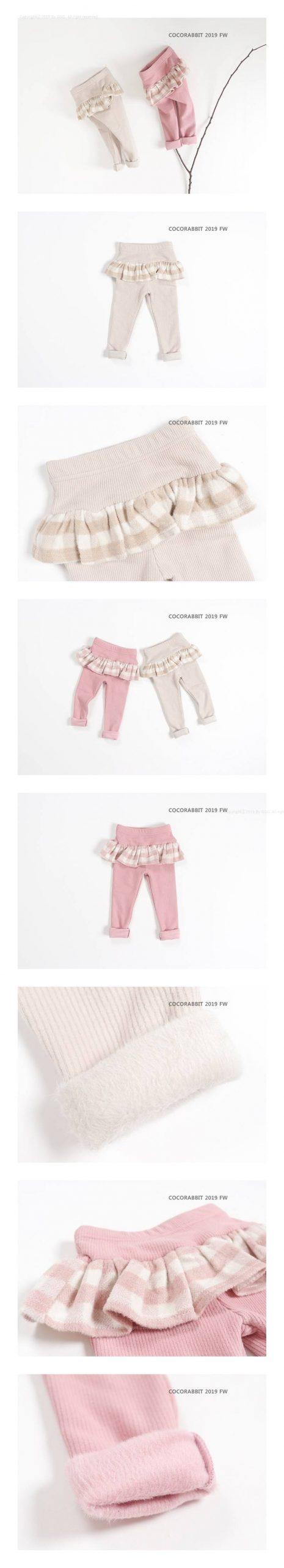 COCO RABBIT - Korean Children Fashion - #Kfashion4kids - Check Frill Leggings
