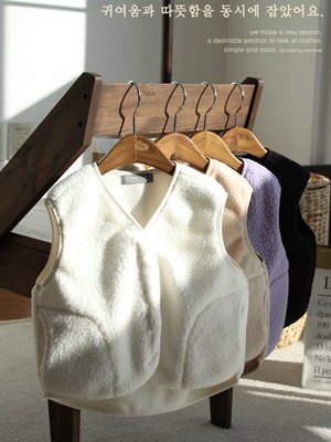 CREAMCOK - BRAND - Korean Children Fashion - #Kfashion4kids - Dumble Zipper Vest