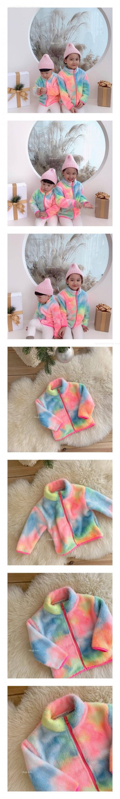 DAILY BEBE - Korean Children Fashion - #Kfashion4kids - Rainbow Fleece Jacket