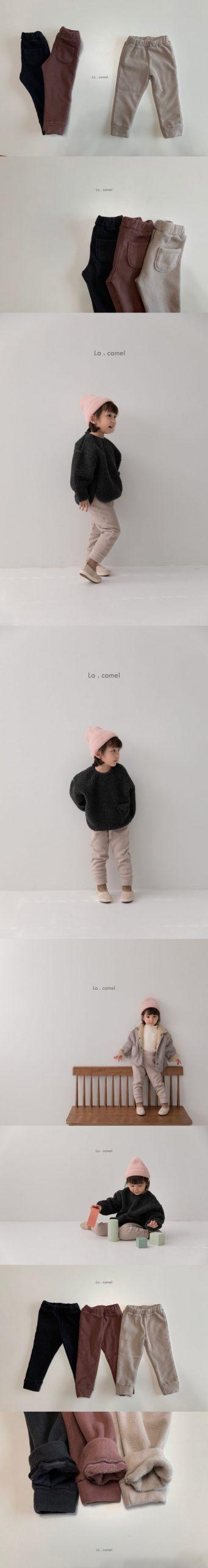 LA CAMEL - Korean Children Fashion - #Kfashion4kids - Milk Pants