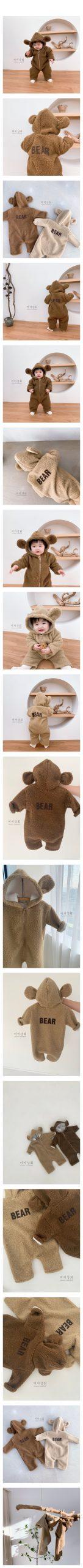 MIMI MARKET - Korean Children Fashion - #Kfashion4kids - Bear Bodysuit