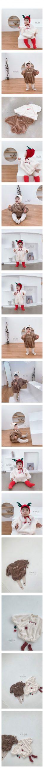 MIMI MARKET - Korean Children Fashion - #Kfashion4kids - Merry Bodysuit