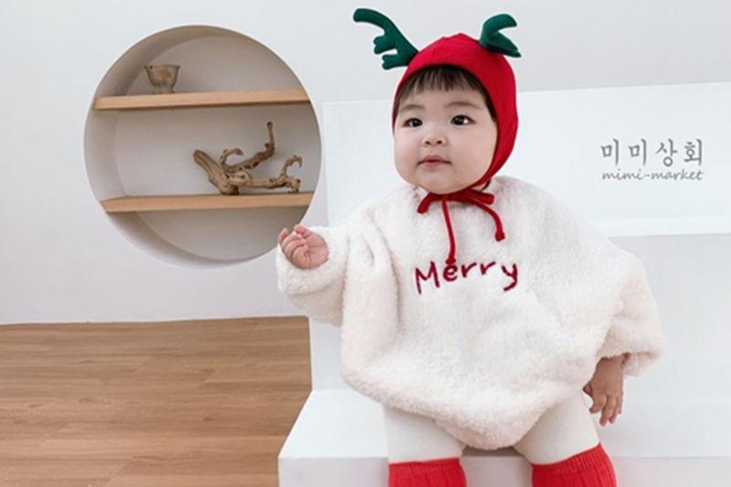 MIMI MARKET - BRAND - Korean Children Fashion - #Kfashion4kids - Merry Bodysuit