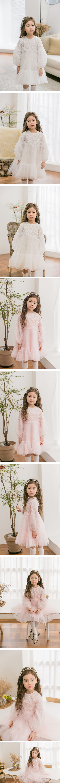 COCO RIBBON - Korean Children Fashion - #Kfashion4kids - Bling One-piece