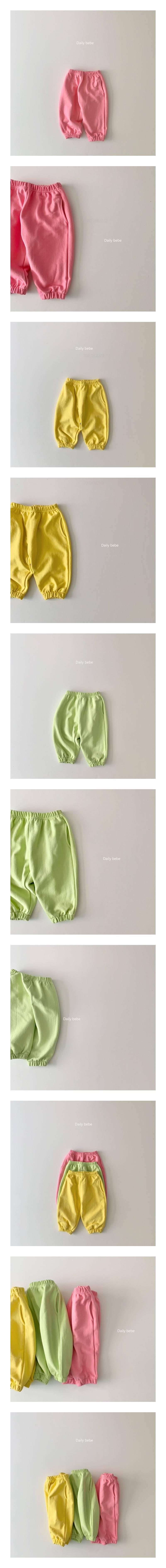 DAILY BEBE - Korean Children Fashion - #Kfashion4kids - Easy Band Pants