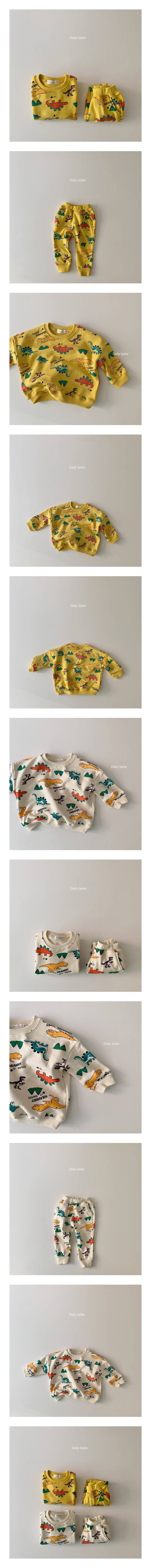 DAILY BEBE - Korean Children Fashion - #Kfashion4kids - Grandet Dinosaur Set