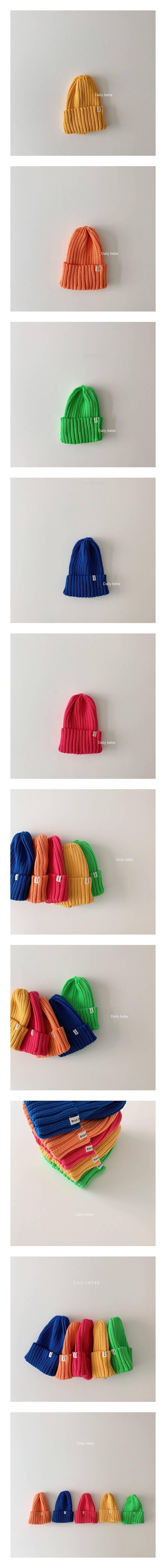 DAILY BEBE - Korean Children Fashion - #Kfashion4kids - Spring Long Beanie