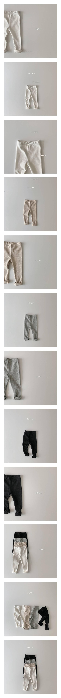 DAILY BEBE - Korean Children Fashion - #Kfashion4kids - Spring Basic Leggings