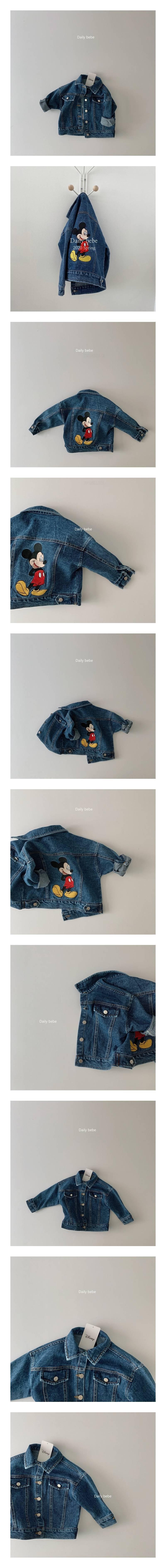 DAILY BEBE - Korean Children Fashion - #Kfashion4kids - Mickey Denim Jacket