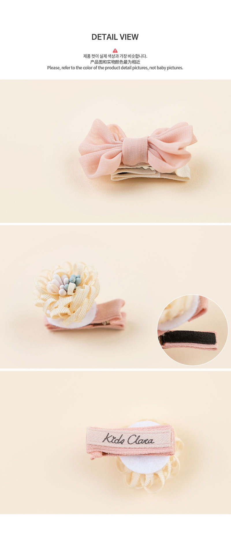 HAPPY PRINCE - Korean Children Fashion - #Kfashion4kids - Michel Mini Baby Hairpin Set - 7