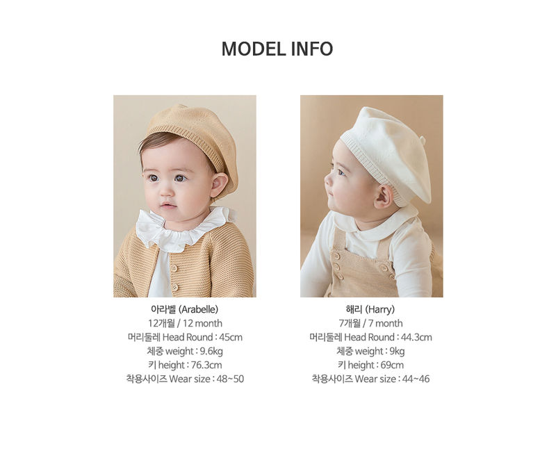 HAPPY PRINCE - Korean Children Fashion - #Kfashion4kids - Shushu Bebe Beret - 10