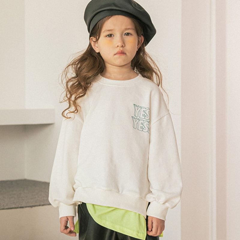 LILAS - BRAND - Korean Children Fashion - #Kfashion4kids - Yes MTM