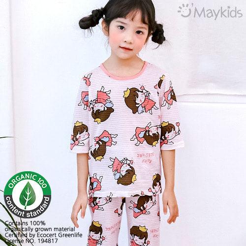 MAYKIDS - BRAND - Korean Children Fashion - #Kfashion4kids - Fairy Blessing Playwear