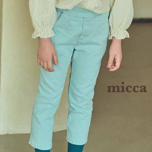 MICCA - BRAND - Korean Children Fashion - #Kfashion4kids - Marant Span Pants