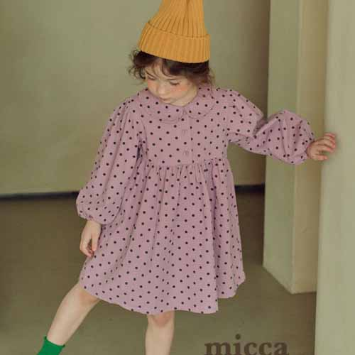MICCA - BRAND - Korean Children Fashion - #Kfashion4kids - Buddy One-piece