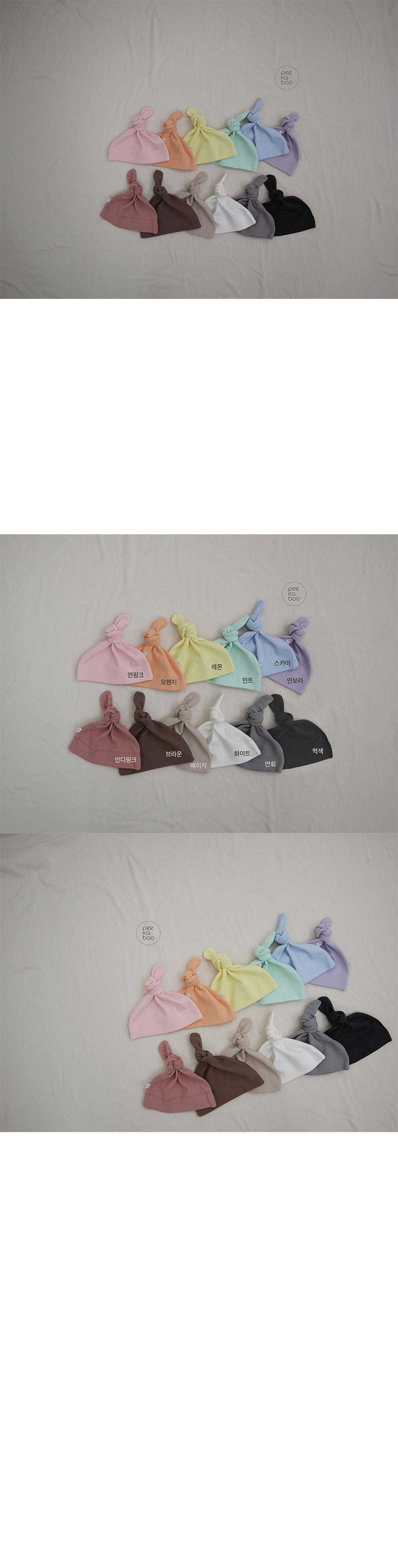 PEEKABOO - Korean Children Fashion - #Kfashion4kids - Spring Knot Hat