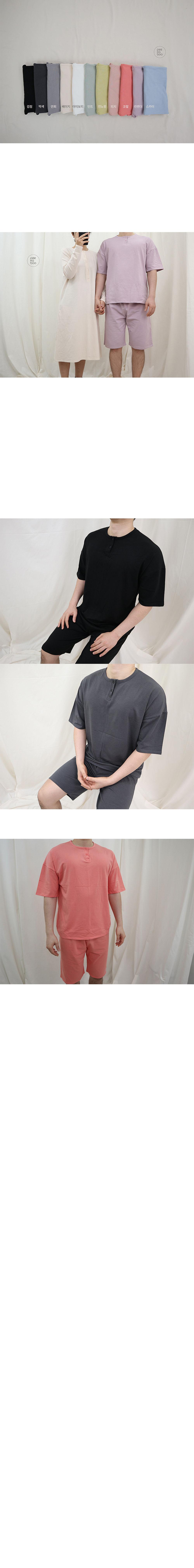 PEEKABOO - Korean Children Fashion - #Kfashion4kids - Adult Modal Short Easywear