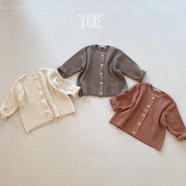 TOE - BRAND - Korean Children Fashion - #Kfashion4kids - Pretzels Knit Cardigan