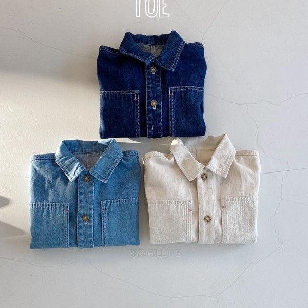 TOE - BRAND - Korean Children Fashion - #Kfashion4kids - Naibong Jacket