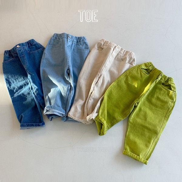 TOE - BRAND - Korean Children Fashion - #Kfashion4kids - Mystery Jeans