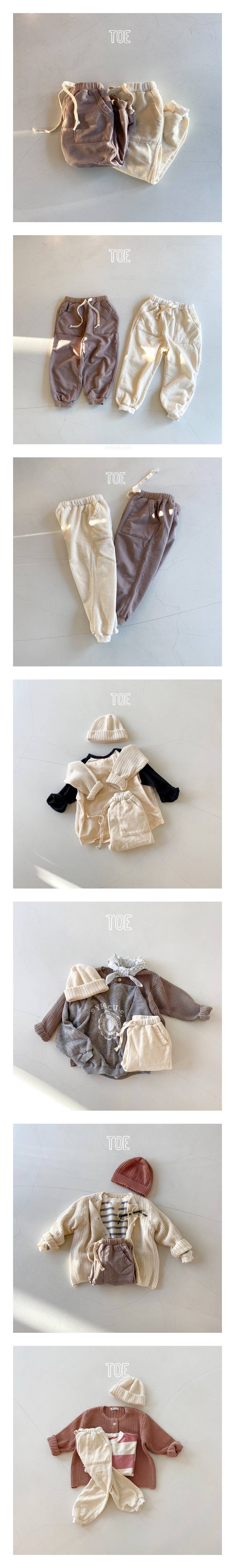 TOE - Korean Children Fashion - #Kfashion4kids - Day Jogger Pants