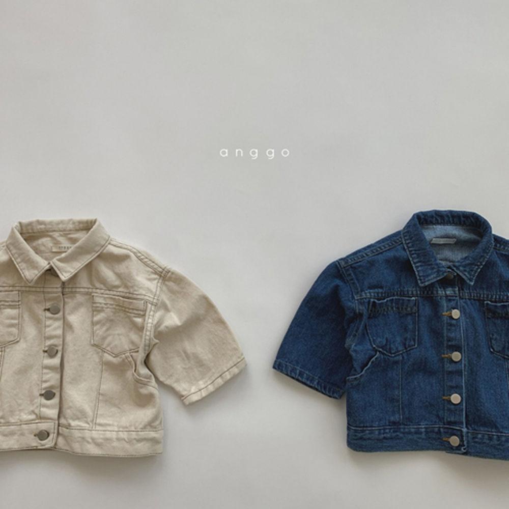 ANGGO - Korean Children Fashion - #Kfashion4kids - Fleco Jacket - 2