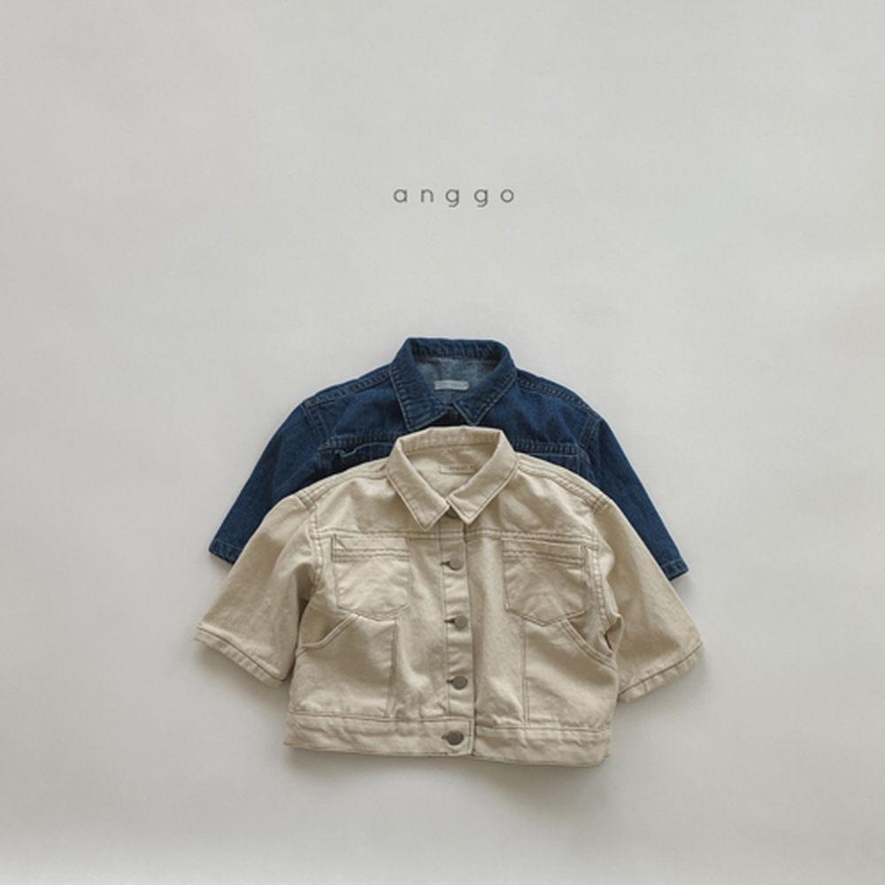 ANGGO - Korean Children Fashion - #Kfashion4kids - Fleco Jacket - 3