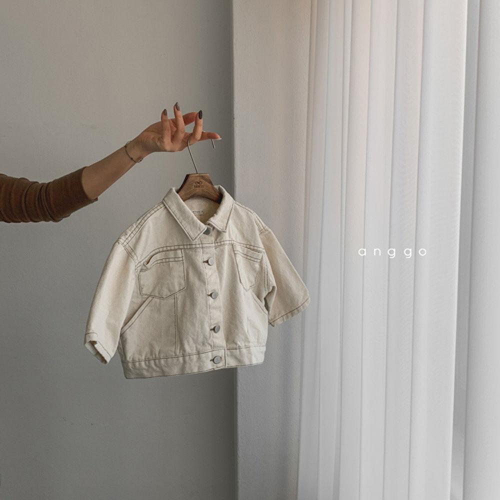 ANGGO - Korean Children Fashion - #Kfashion4kids - Fleco Jacket - 4