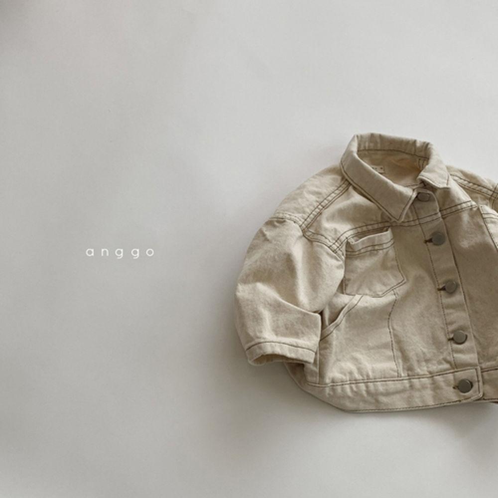 ANGGO - Korean Children Fashion - #Kfashion4kids - Fleco Jacket - 6