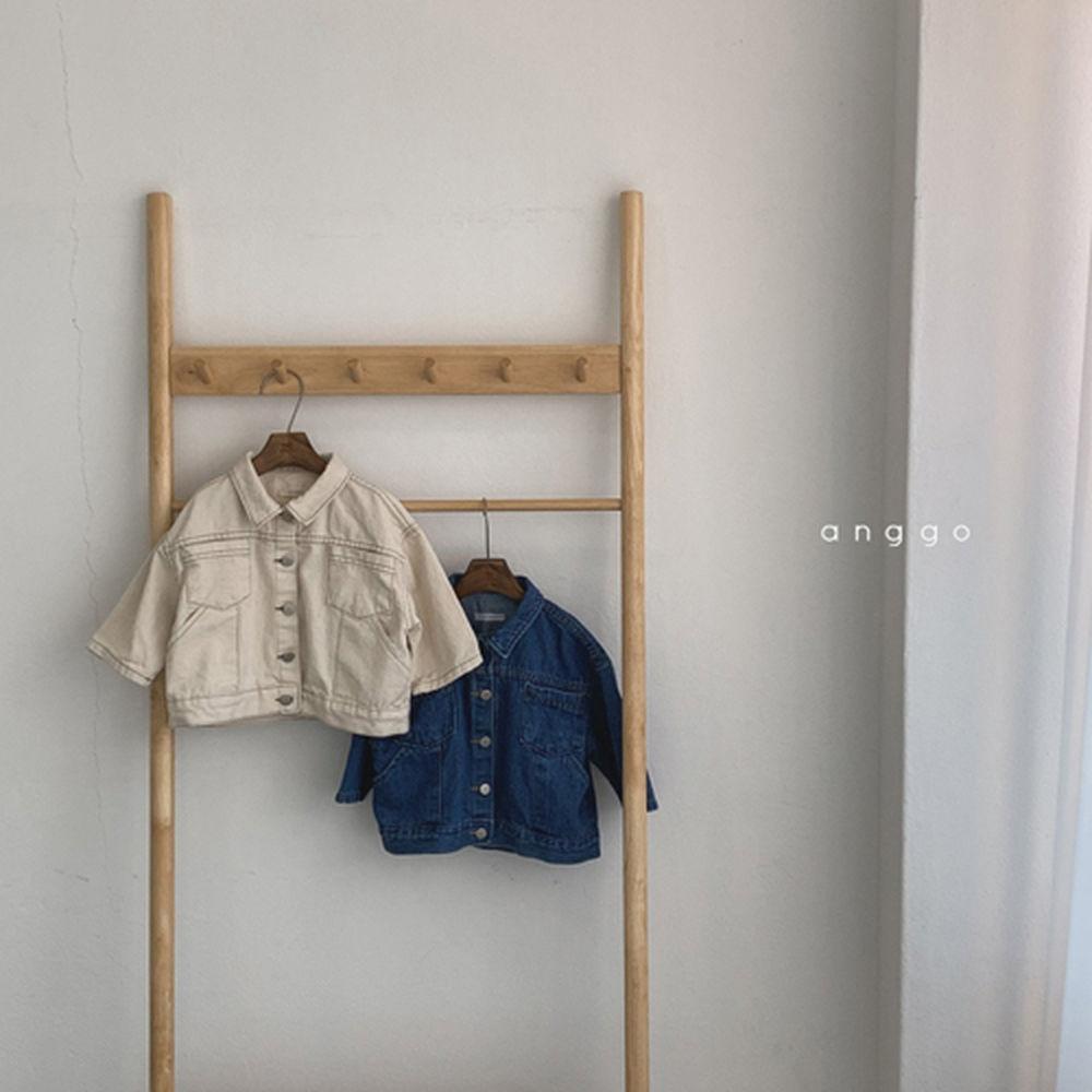 ANGGO - Korean Children Fashion - #Kfashion4kids - Fleco Jacket - 7