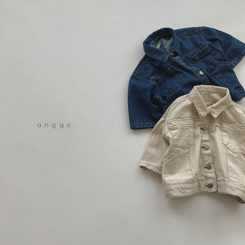 ANGGO - Korean Children Fashion - #Kfashion4kids - Fleco Jacket - 9