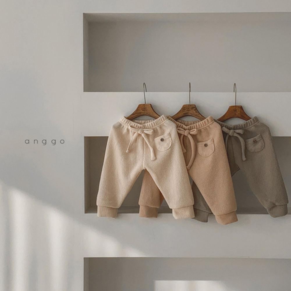 ANGGO - Korean Children Fashion - #Kfashion4kids - Pompom Pants