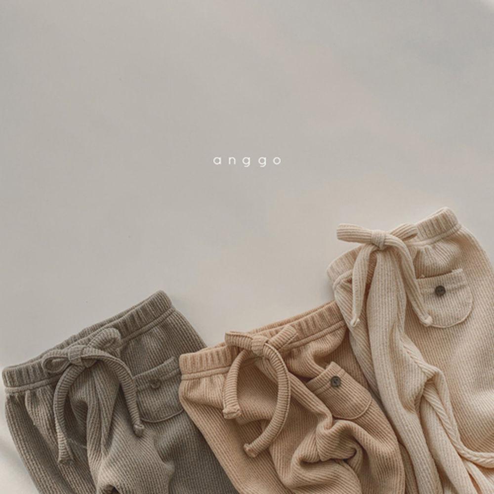 ANGGO - Korean Children Fashion - #Kfashion4kids - Pompom Pants - 12
