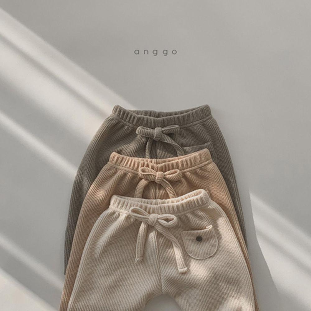 ANGGO - Korean Children Fashion - #Kfashion4kids - Pompom Pants - 3