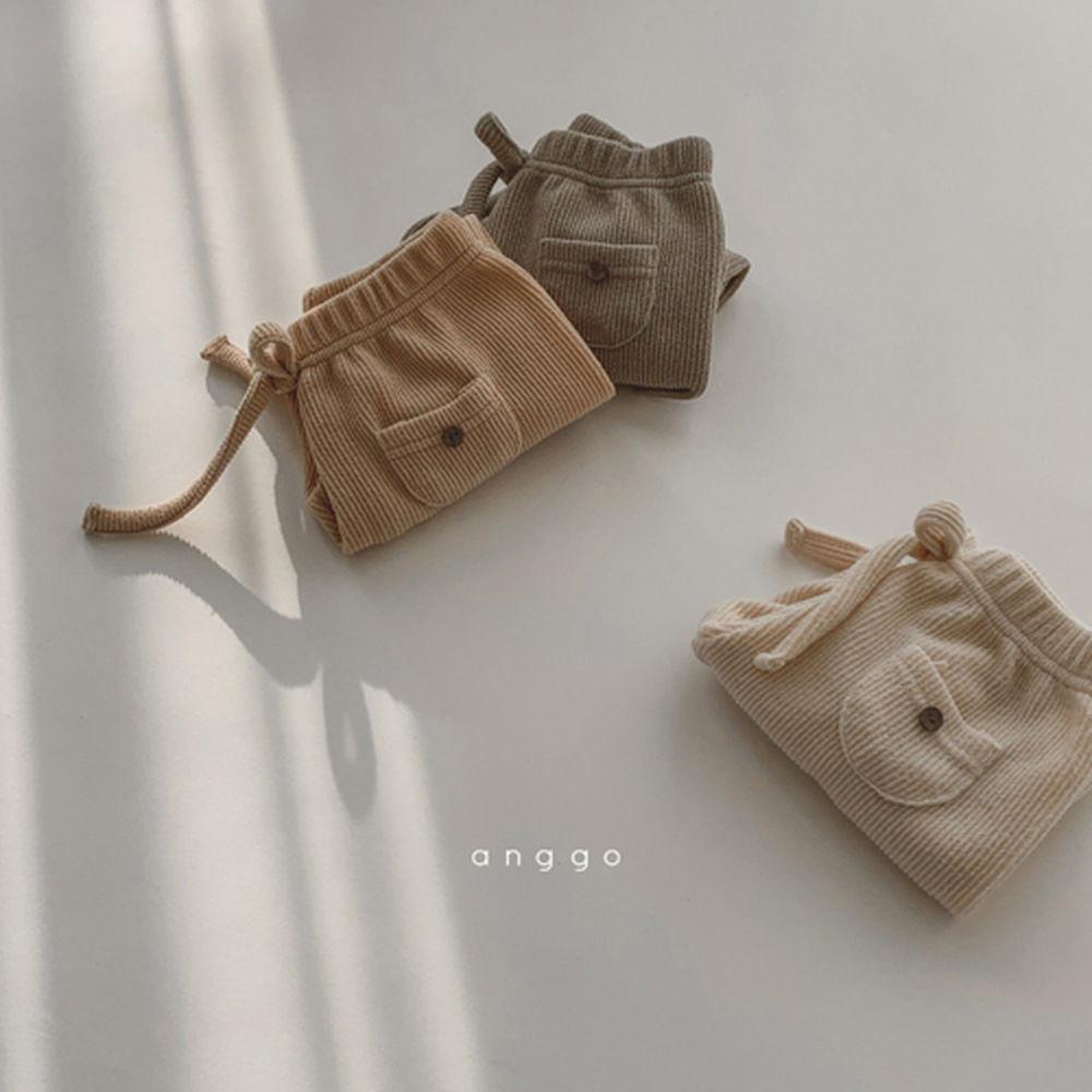 ANGGO - Korean Children Fashion - #Kfashion4kids - Pompom Pants - 5