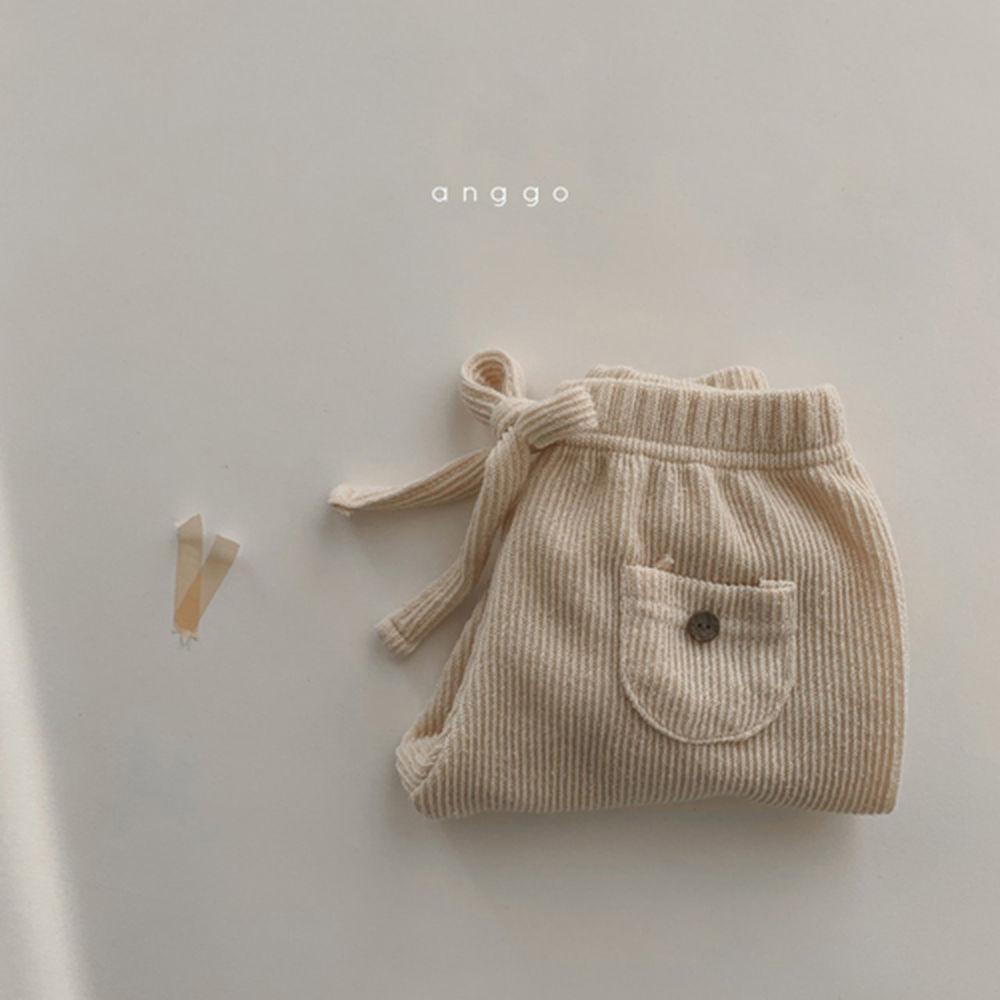 ANGGO - Korean Children Fashion - #Kfashion4kids - Pompom Pants - 9