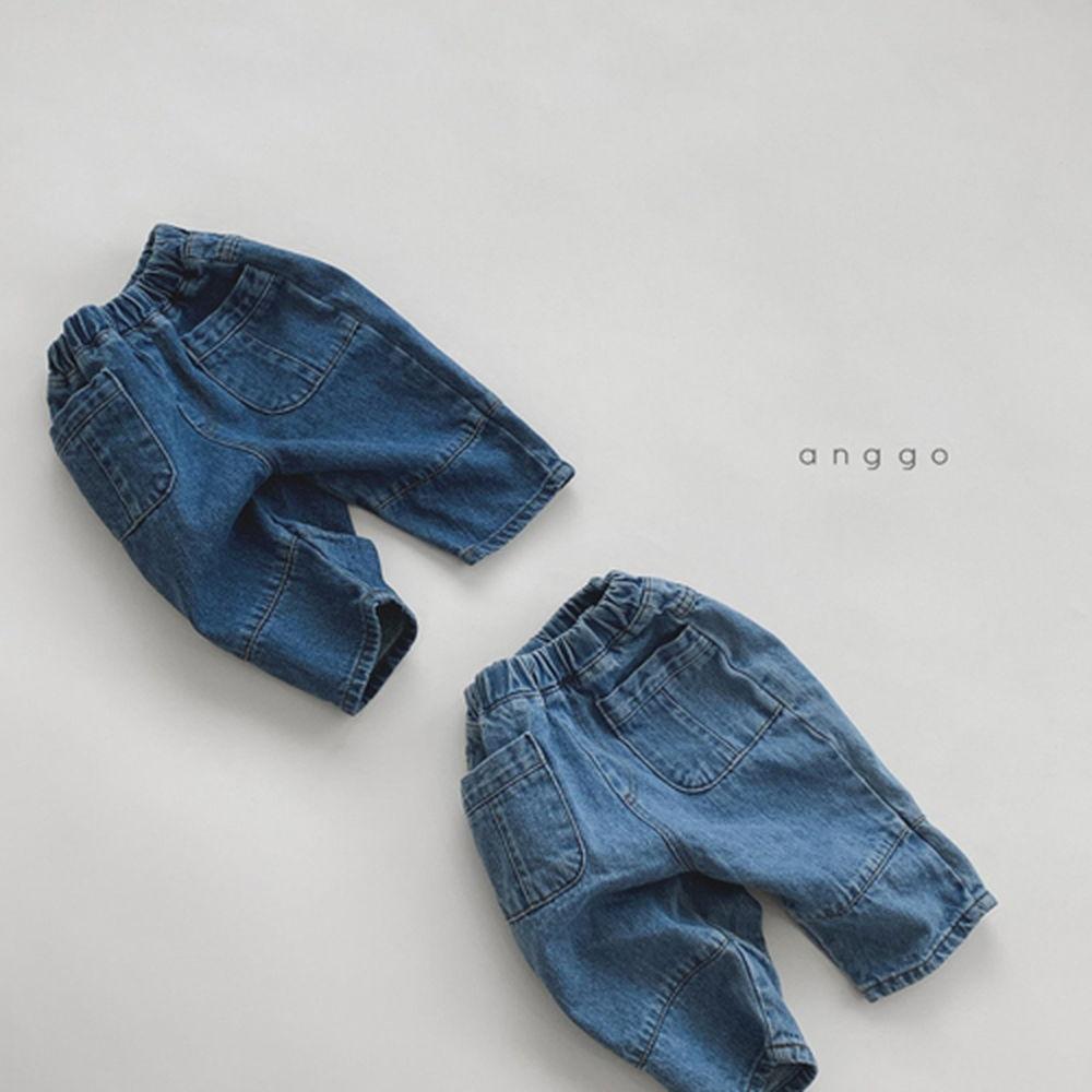 ANGGO - Korean Children Fashion - #Kfashion4kids - 201 Jeans