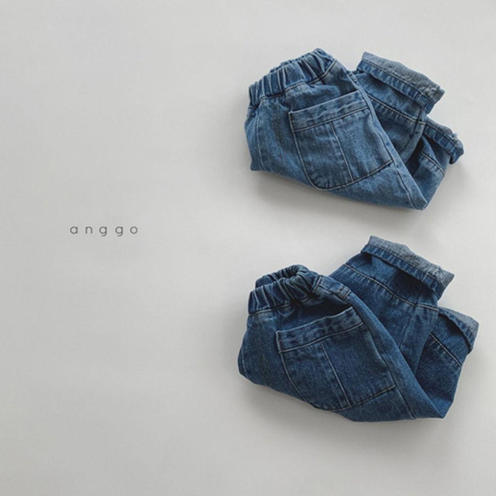 ANGGO - Korean Children Fashion - #Kfashion4kids - 201 Jeans - 10