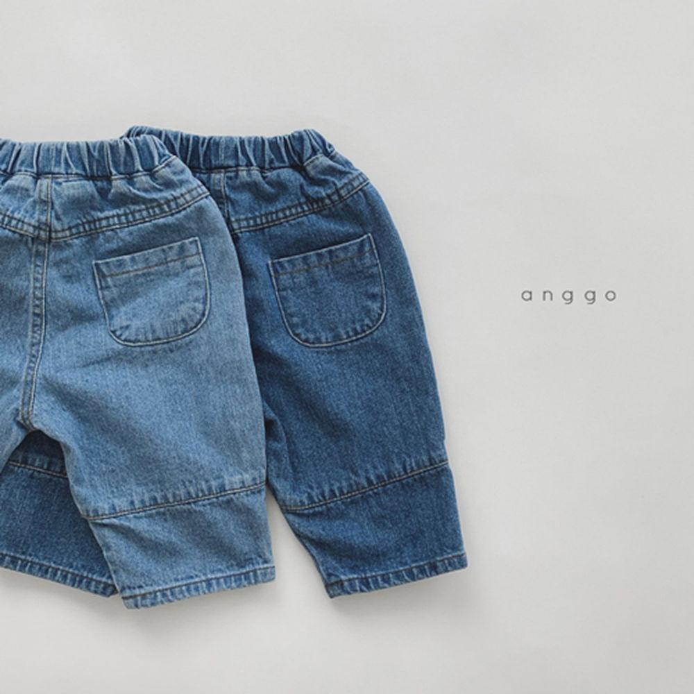 ANGGO - Korean Children Fashion - #Kfashion4kids - 201 Jeans - 11