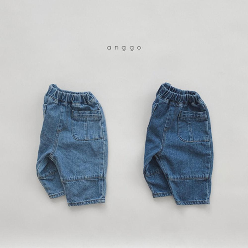 ANGGO - Korean Children Fashion - #Kfashion4kids - 201 Jeans - 2
