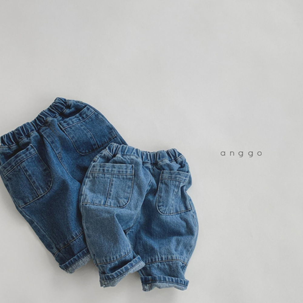ANGGO - Korean Children Fashion - #Kfashion4kids - 201 Jeans - 3