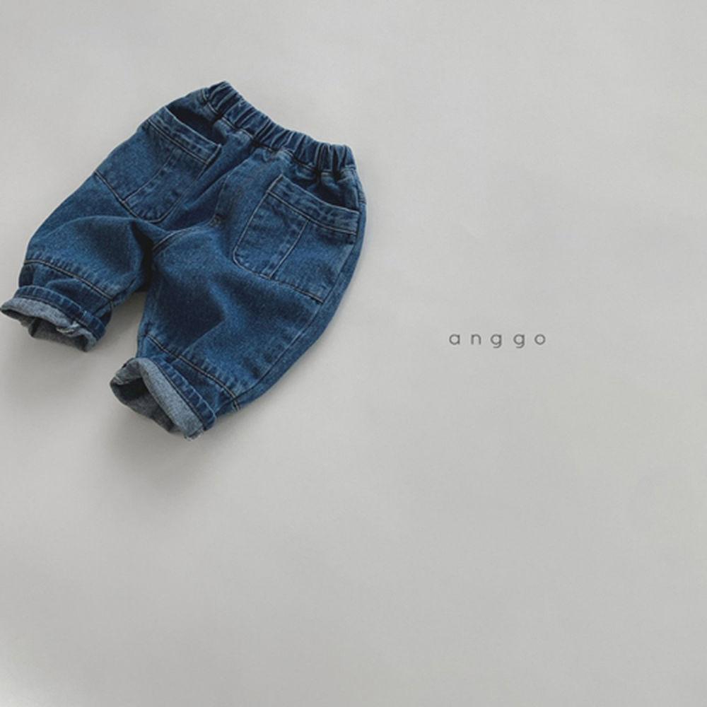 ANGGO - Korean Children Fashion - #Kfashion4kids - 201 Jeans - 5