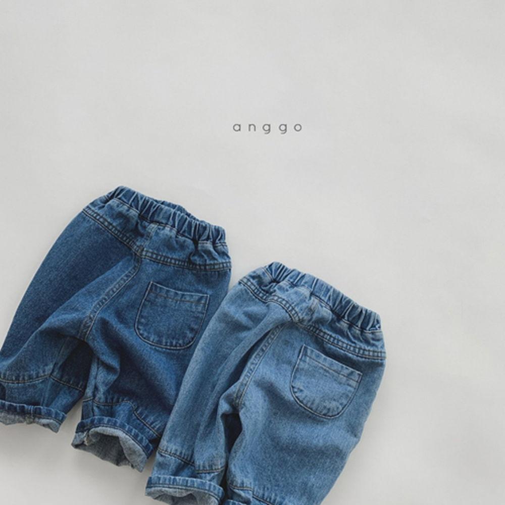 ANGGO - Korean Children Fashion - #Kfashion4kids - 201 Jeans - 6