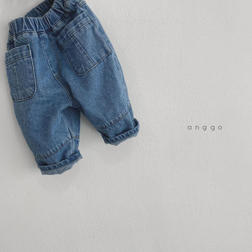 ANGGO - Korean Children Fashion - #Kfashion4kids - 201 Jeans - 7