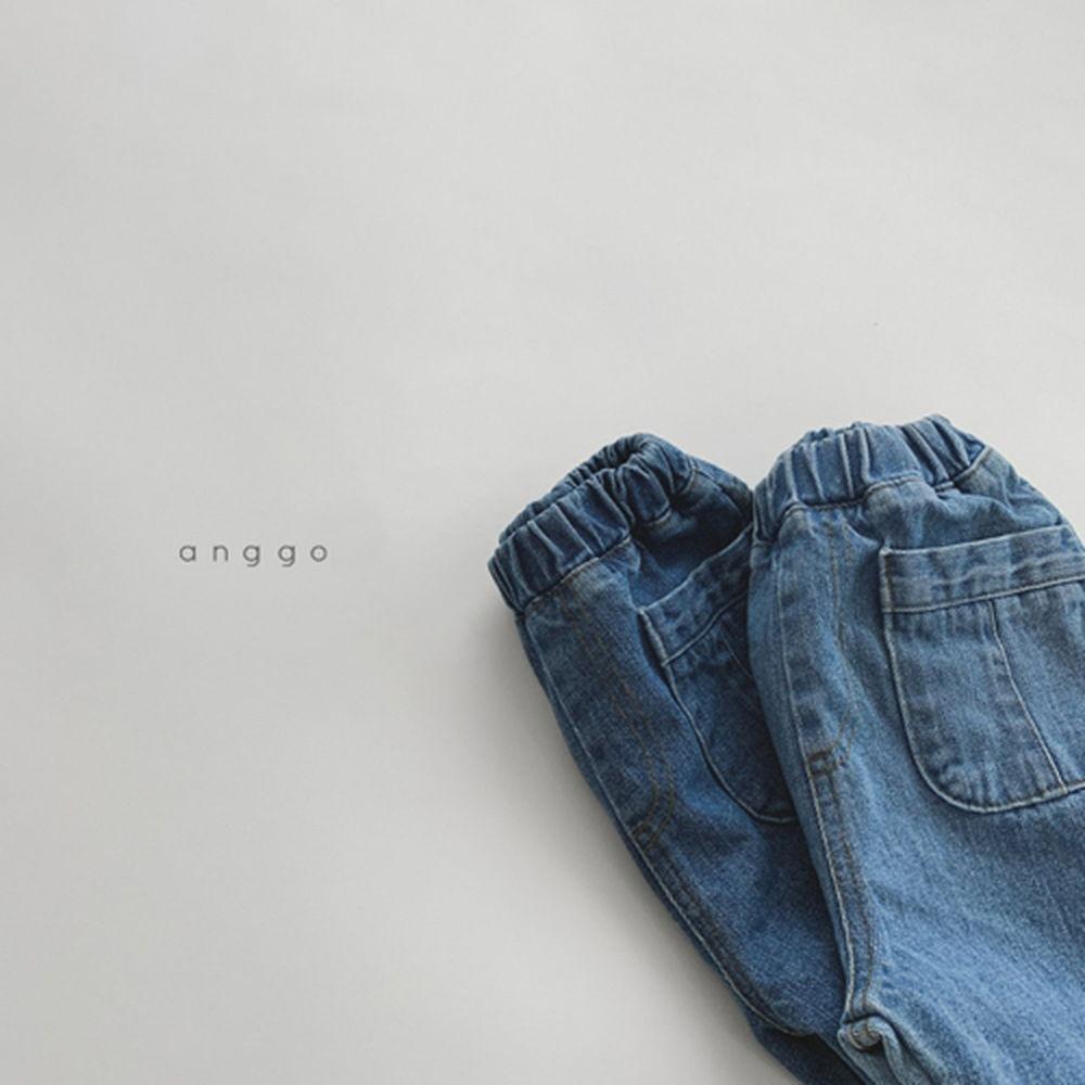 ANGGO - Korean Children Fashion - #Kfashion4kids - 201 Jeans - 8